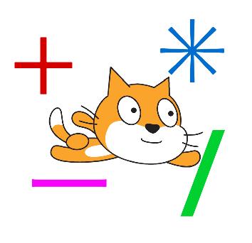 Scratch(スクラッチ):計算をしてみよう
